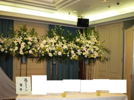 関西地方での【ホテル葬】無宗教でのお別れ式「しのぶ会」施行例