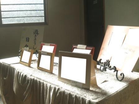 調布市の昌翁寺菩提堂 【仏式(曹洞宗) 家族葬】施工例