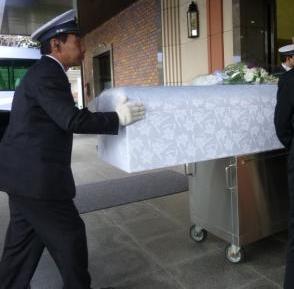 調布市の大正寺斎場【仏式(真言宗) 家族葬】