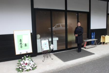 調布市の大正寺斎場 【仏式(真言宗) 家族葬】№2