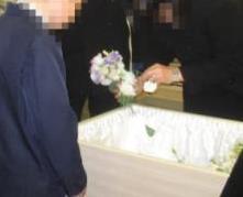 府中市の多磨葬祭場 行華殿 【無宗教 家族葬】