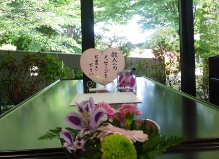 町田市の南多摩斎場【仏式(臨済宗)家族葬 №2】葬儀実施例