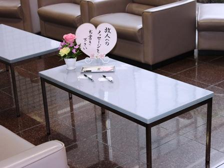町田市の南多摩斎場【無宗教 家族葬】施行例 No.3