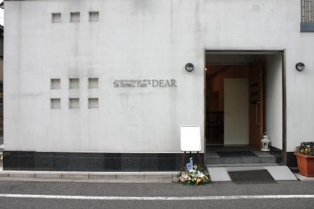 フェアウェルプレイス・ディア【仏式(浄土宗)家族葬】での葬儀施行例