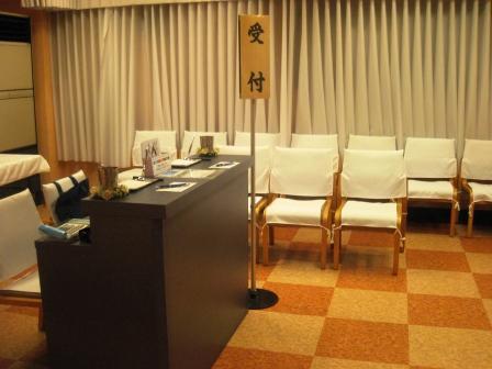 品川区のスペース品川 【仏式(浄土真宗)家族葬】葬儀実施例
