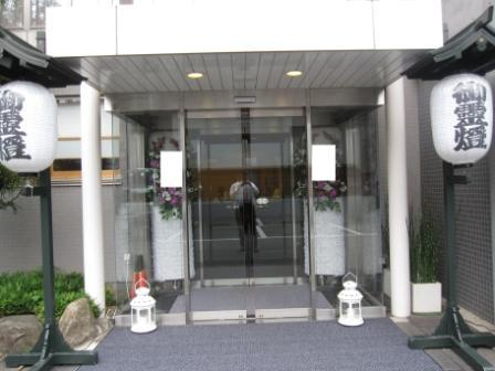 常性寺入り口