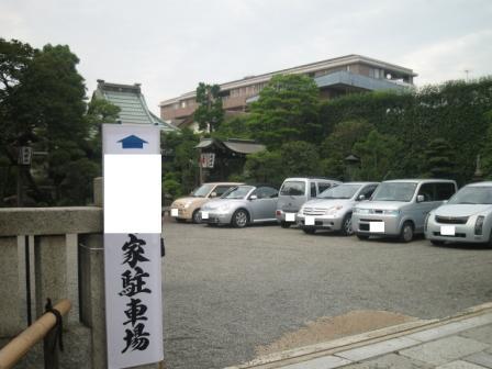 常性寺駐車場