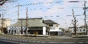 玉川斎場外観