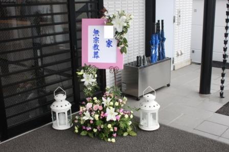 京王メモリアル調布入り口
