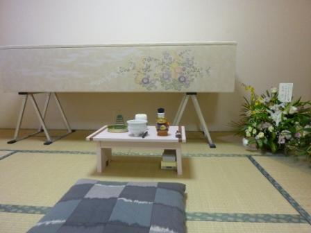 仙川斎場ご安置