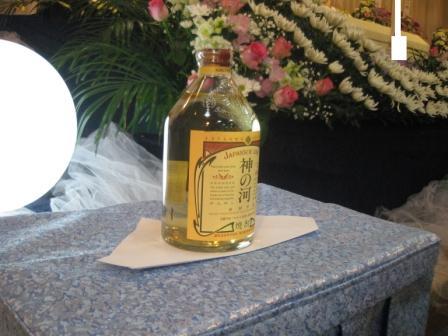 京王メモリアル調布故人の好きだったお酒