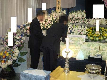 多磨葬祭場行華殿ご対面