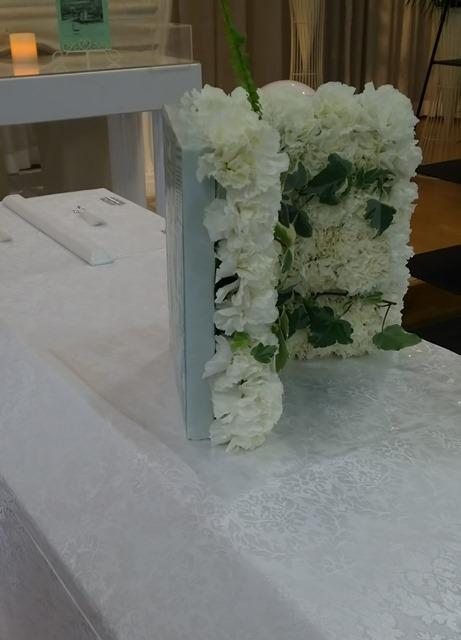 京王メモリアル調布:花飾り
