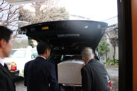 仙川斎場第一別院:出棺