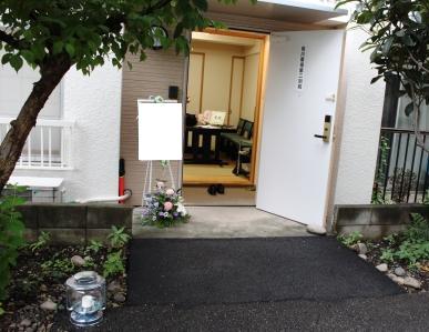 仙川斎場第二別院:入り口