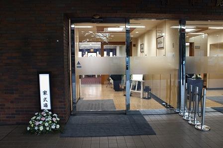 多磨葬祭場行華殿:入り口