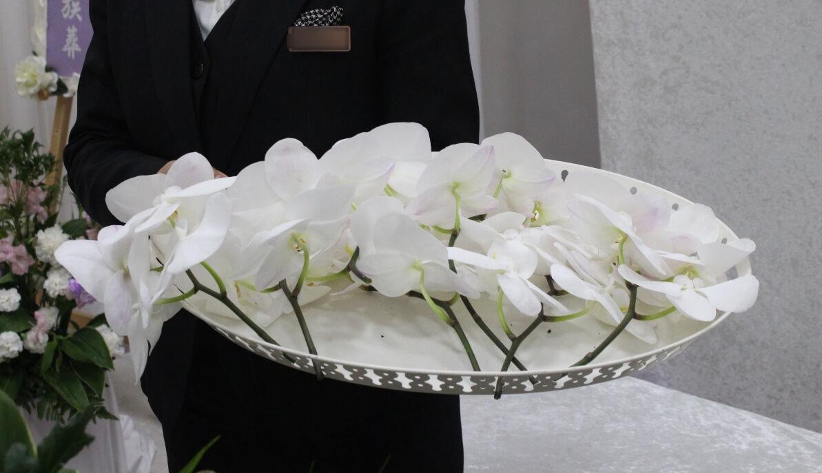 桐ヶ谷斎場お花入れ