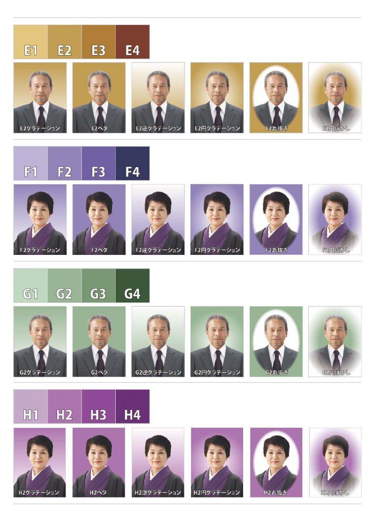 着替背景見本_ページ_03
