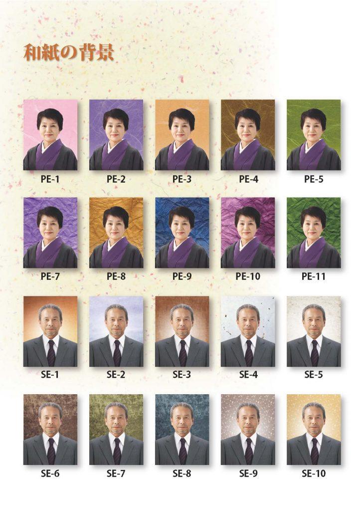 着替背景見本_ページ_07