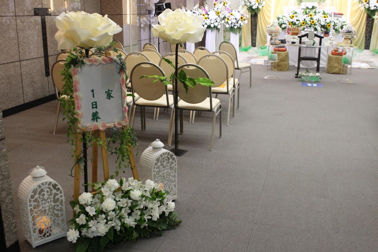 多摩斎場:式場の案内看板