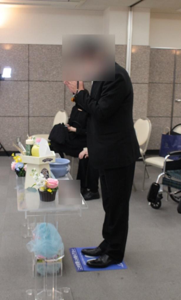 南多摩斎場_ご焼香