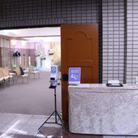 南多摩斎場第三式場:入り口