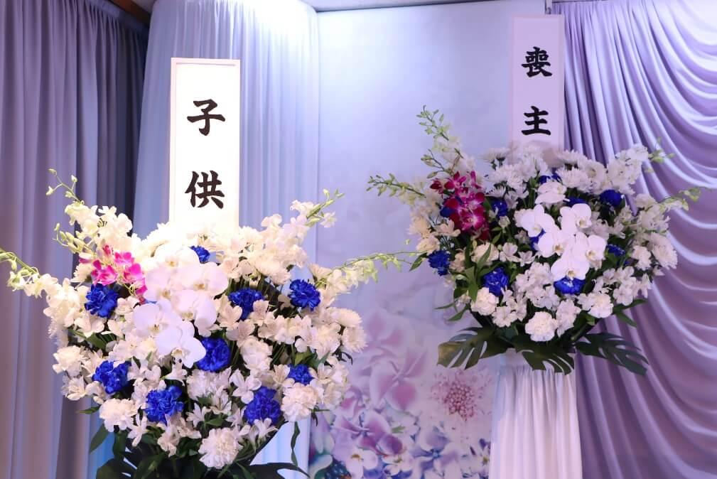 常性寺:供花